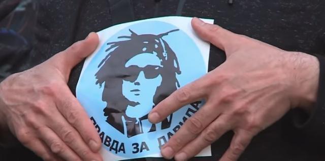 Protest grupe Pravda za Davida ispred tužilaštva u Banjaluci