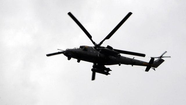 Srušio se ruski helikopter