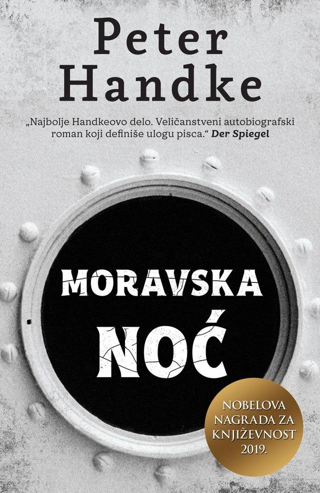 """Pročitajte odlomak iz knjige """"srpskog Nobelovca"""" i osvojite """"Moravičku noć"""""""