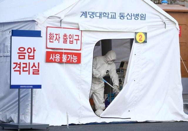 EPA-EFE/YONHAP SOUTH KOREA OUT