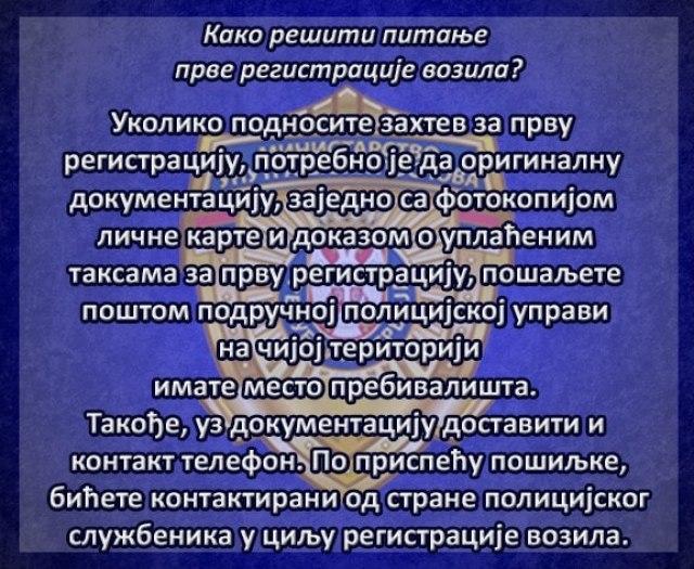Foto: MUP/Facebook