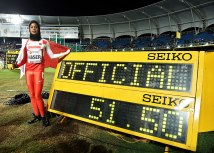 (Photo by Buda Mendes/Getty Images for IAAF