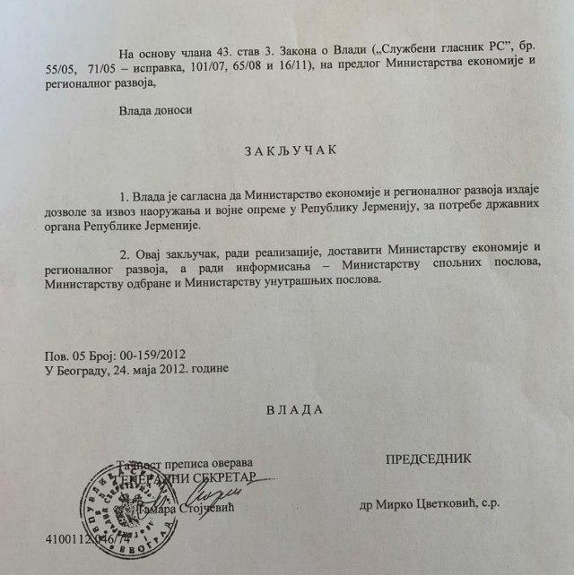 Funkcioneri SNS pobijaju tvrdnje Marinike Tepić; Jovanov: Pokušavaju da se izvuku tako što će da lažu još više