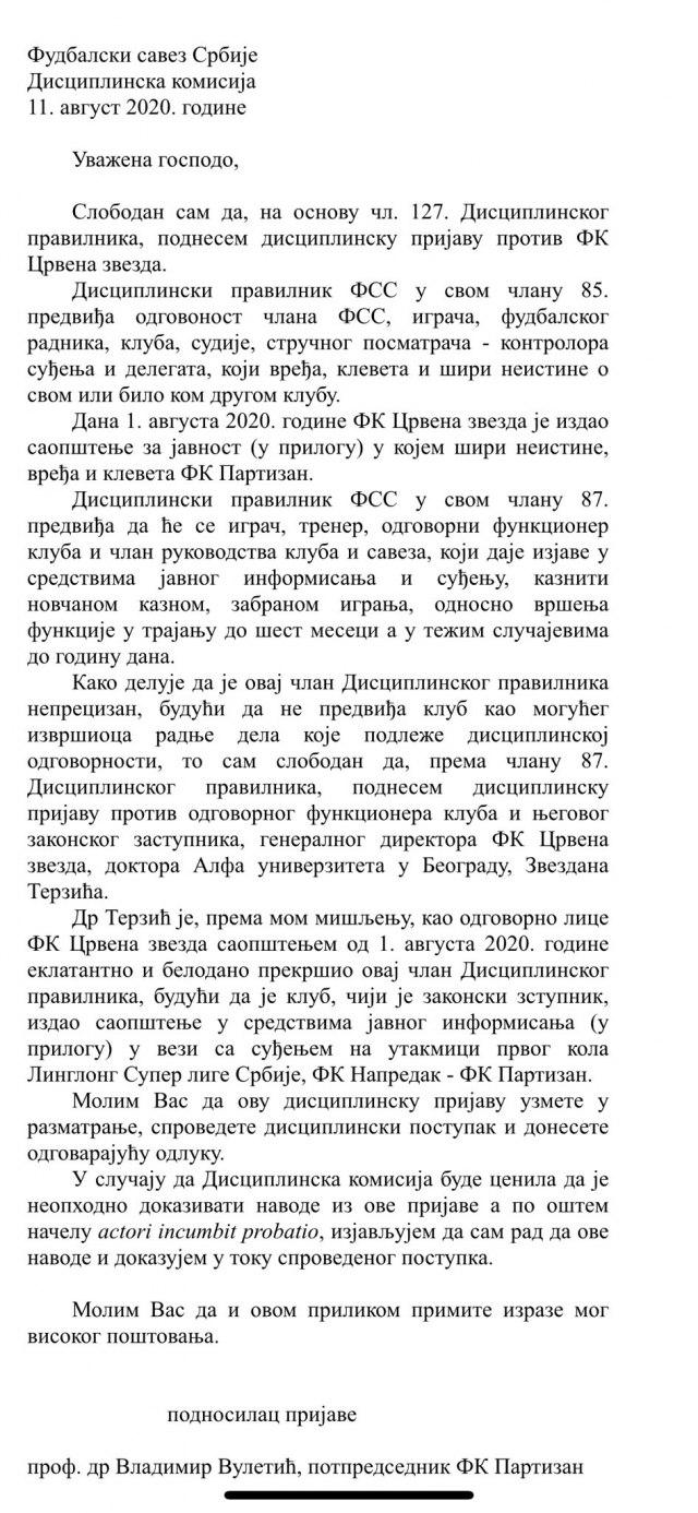 Партизан тужио Звезду и Терзића