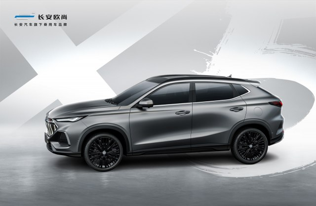 Foto: Changan Auto promo
