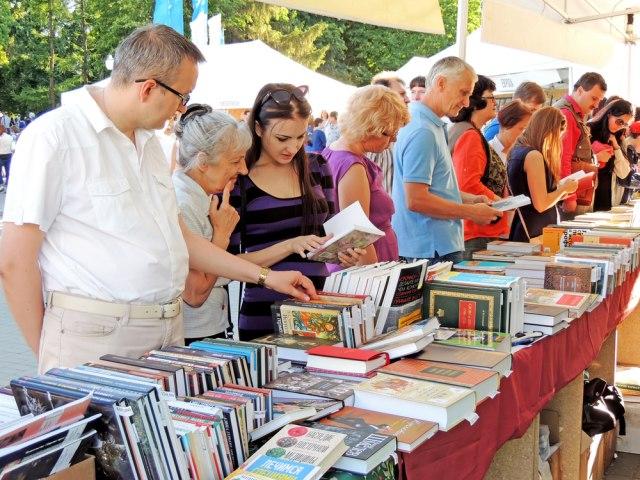Umesto Sajma, u oktobru Festival knjige - na otvorenom