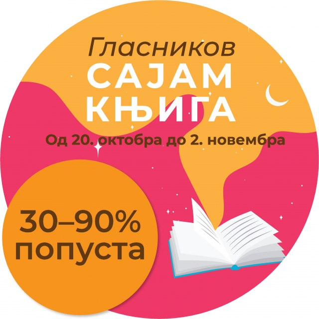 Knjigom protiv korone - Glasnikov sajam knjiga od 20. oktobra do 2. novembra