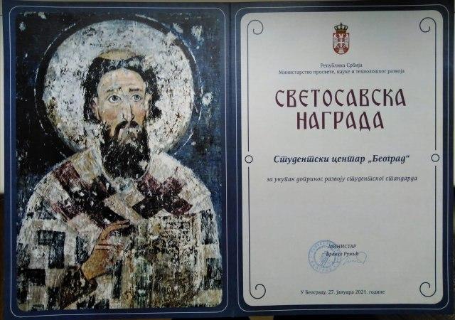 """Ustanova Studentski centar """"Beograd"""" dobitnik Svetosavske nagrade za 2020. godinu"""