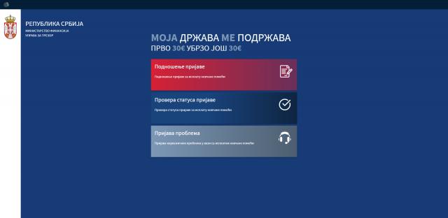 Foto: Screenshot/idp.trezor.gov.rs