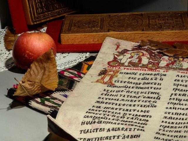 Završena digitalizacija Miroslavljevog jevanđelja