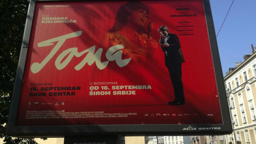 Bilbord sa reklamom za film Toma/BBC/Predrag Vujic